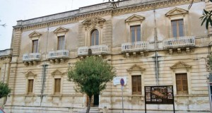 canicattini-municipio